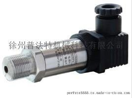 0436-002高压型电子式压力传感器
