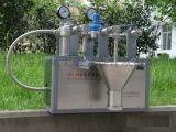炭黑水洗筛余物测定装置(TBY-60)
