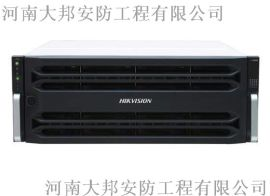 海康威视网络存储服务器
