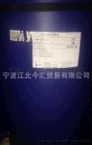 罗地亚环保乳化剂RS-610A25