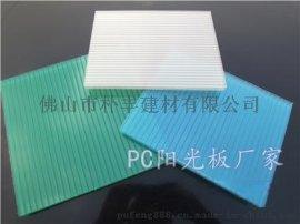 8mm湖藍色陽光板/四層蜂窩湖藍色陽光板