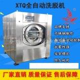 买洗衣工厂的洗衣水洗设备上中国制造网