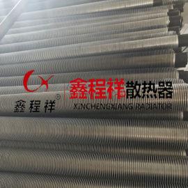 高頻翅片管 鋼鋁復合翅片管生產廠家
