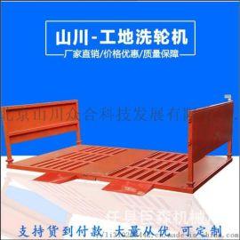 天津工地自动洗车台自动洗车机设备厂家销售
