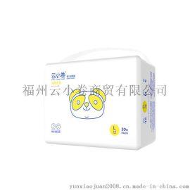 云小卷YXJ601 S码自然系列纸尿裤厂家直销批发