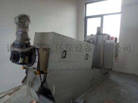 水产养殖污泥脱水设备叠螺机 自动化程度高操作简单