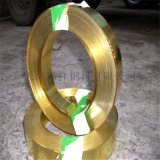 供应高质黄铜带 H70铜带 放心交易