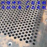 16锰钢板冲孔加工筛板片圆孔板尺寸定制厂家直销量