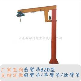 厂家供应平衡旋臂起重机柱式简易悬臂吊电动旋转平衡吊