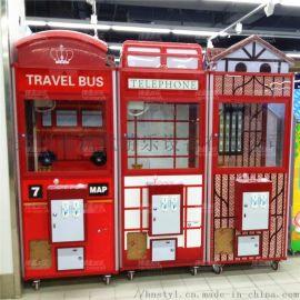 儿童游艺机 新款娃娃机 游乐园设备 英伦风娃娃机