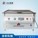 LA-J1215微控精密晒网机 晒版机厂家 晒网机