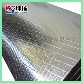 鋁箔貼面橡塑保溫棉,美觀大方