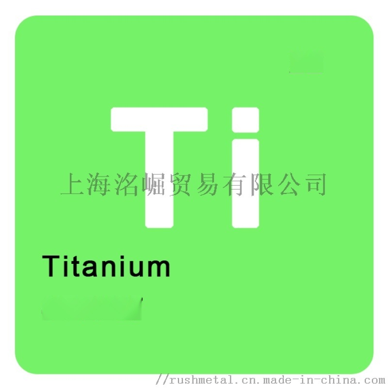 进口高纯钛箔5/6/10/12.5/20/25/50um微米钛箔Ti Foil/科研材料