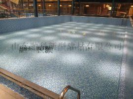 游泳池漏水渗水,选择泳池pvc胶膜可靠吗