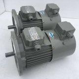 0.75KW变频电机交流 厂家直销减速电机调速