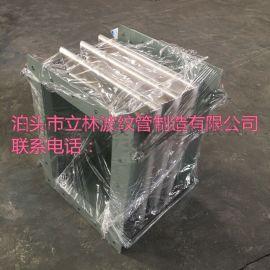 锅炉烟风道用 焊接式矩形金属波纹补偿器