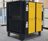 公司新聞  低溫等離子廢氣淨化器  操作流程演示