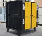 公司新闻  低温等离子废气净化器  操作流程演示