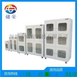 深圳儲安廠家直銷工業氮氣櫃 智慧氮氣櫃 電子充氮櫃