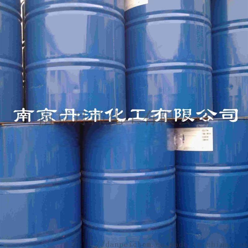 1, 2-丙二醇_丹沛化工陶氏现货_1, 2-丙二醇