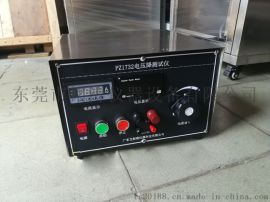 广州电压降测试仪,电压降测试机