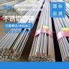 304不锈钢圆棒φ24不锈钢光元6米