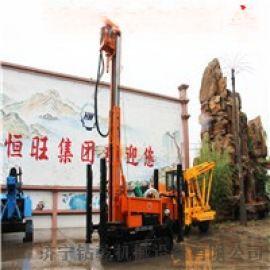 厂家直销260L履带气动水井钻机 全液压潜孔钻机