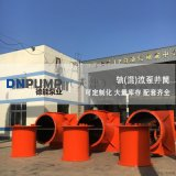 防汛  潜水泵 应急排水泵