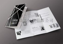 西安白卡纸包装盒-西安画册印刷定做厂家-联惠