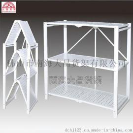 家居轮子多功能三层折叠置物架