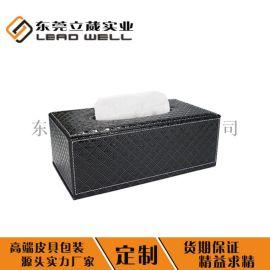 皮革纸巾盒定制酒店餐巾pu皮抽纸盒LOGO可定制