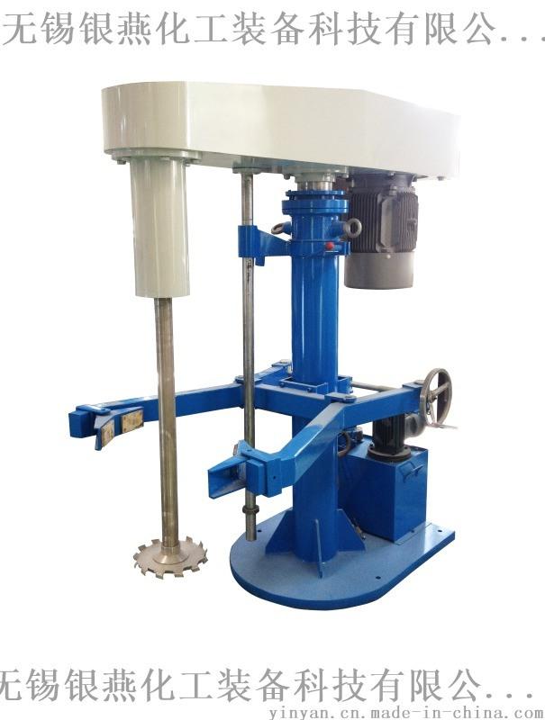 厂家供应油漆分散机 液压升降型高速分散机