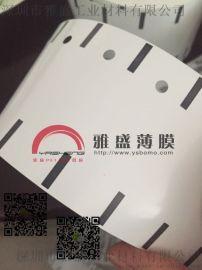供应pet乳白膜_PET乳白色聚酯薄膜