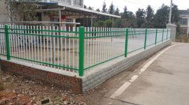 锌钢围栏  镀锌围栏杆  湖南锌钢围栏厂家