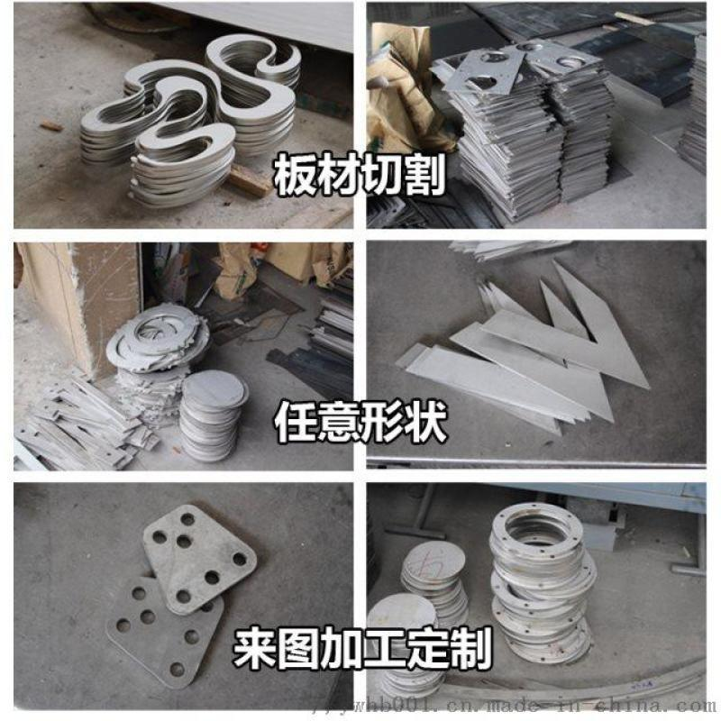 304不锈钢板激光切割钣金加工定做 折弯