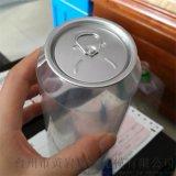 专业生产干果蜜饯塑料易拉罐模具