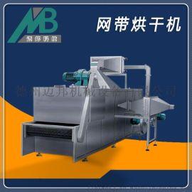 不锈钢带式塑料颗粒干燥机设备 往复烘干效率高