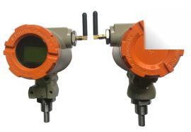 NB-iot无线温度傳感器