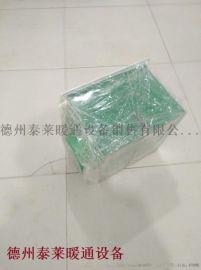 玻璃钢通风器ST-8-2/1/3排气扇