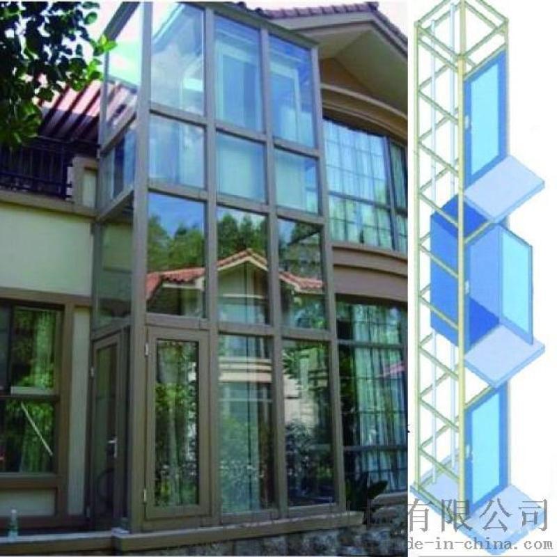 家庭電梯小型升降臺啓運慶陽市直銷住宅樓電梯