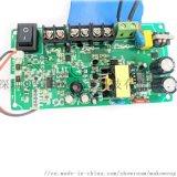220V轉12V-2A/3.5A應急電源PCBA板