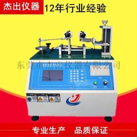 JC-5800卧式插拔力试验机