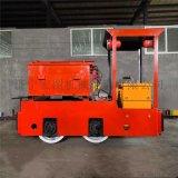 煤矿用蓄电池电机车 2.5t防爆电瓶车 周边配件