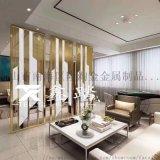 現代拉絲鈦金不鏽鋼封板屏風家用裝飾是一個不錯的選擇