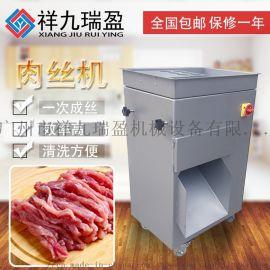 切肉机一次成型肉丝机