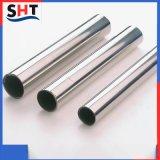 方矩管生产厂家现货不锈钢亮光方管316