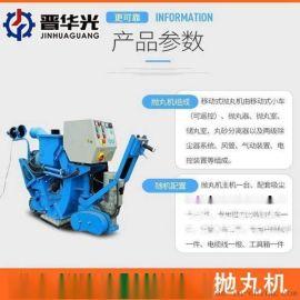 云南西双版纳桥面抛丸机移动手扶式抛丸机图片