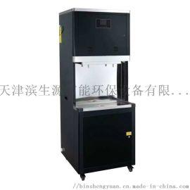 天津滨生源商用开水炉304不锈钢公司用净水器步进式直饮机