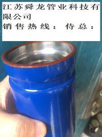 钢衬双金属复合钢管销售价格