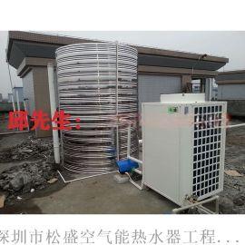 旅馆3P热水泵观澜空气能热水工程